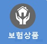 customer_center2.png