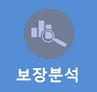 customer_center4.png